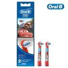 Насадка для зубных щеток Oral-B Kids Stages Cars Miki Princess 2 шт для детской зубной щетки   24217