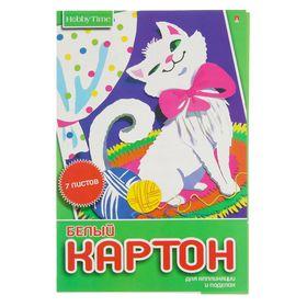 """Картон белый А4, 7 листов """"Хобби тайм"""", немелованный 190 г/м2, МИКС"""