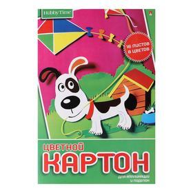 """Картон цветной А4, 16 листов, 8 цветов """"Хобби тайм"""", немелованный, 190 г/м2, МИКС"""