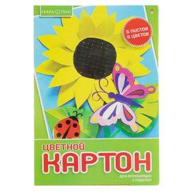 """Картон цветной А4, 5 листов, 5 цветов """"Хобби тайм"""", мелованный, 190 г/м2, МИКС"""