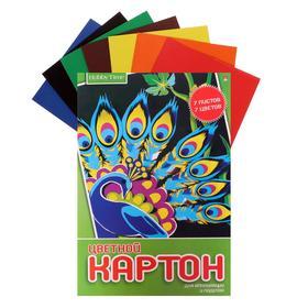 """Картон цветной А4, 7 листов, 7 цветов """"Хобби тайм"""", немелованный, 190 г/м2, МИКС"""