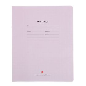Тетрадь 12 листов в крупную клетку «Народная», обложка мелованная бумага, сиреневая