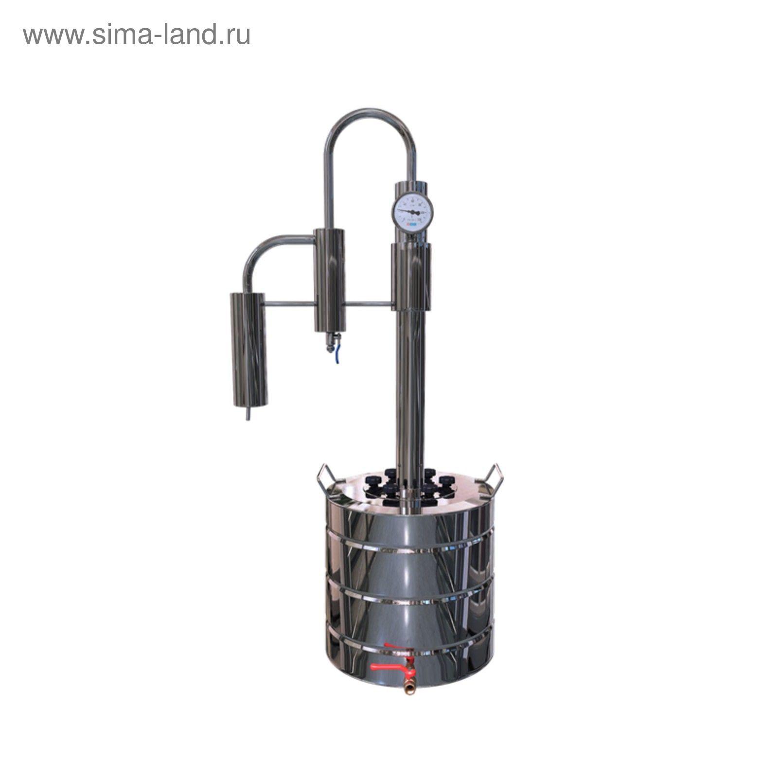 Как купить через интернет магазин самогонный аппарат самогонный аппарат магазин в ставрополе