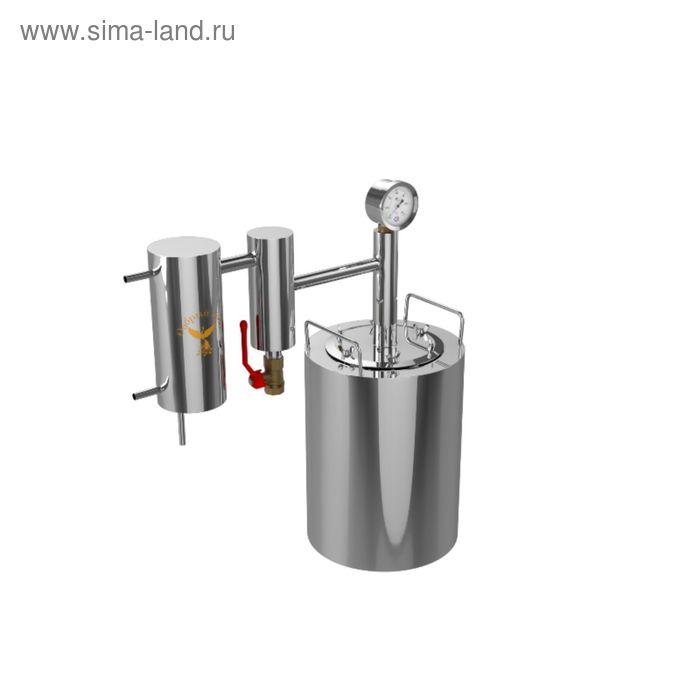 Самогонный аппарат люкс купить самогонный аппарат магазин ульяновск