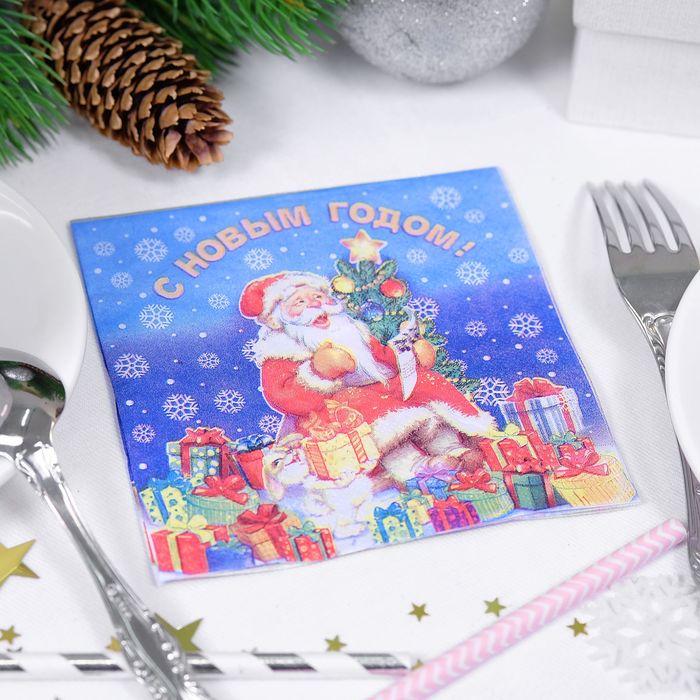 """Салфетки бумажные """"С Новым Годом!"""", 25 х 25 см, набор 20 шт."""
