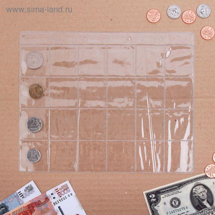 Лист для монет, 24 ячеек