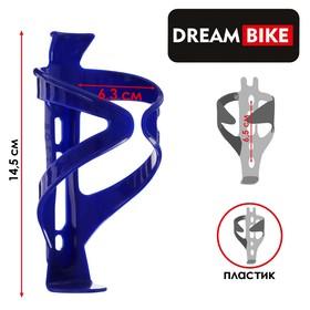 Флягодержатель XG-089, пластик, цвет синий