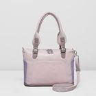 Сумка женская на молнии, 1 отдел, наружный карман, длинный ремень, цвет розовый/сиреневый