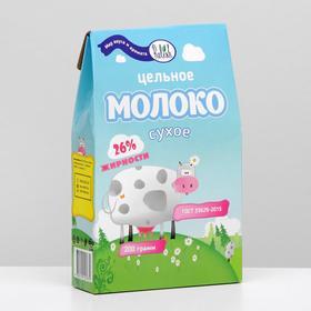 Молоко сухое ЦСМ ГОСТ 26% жирн., 200гр. тв. уп.