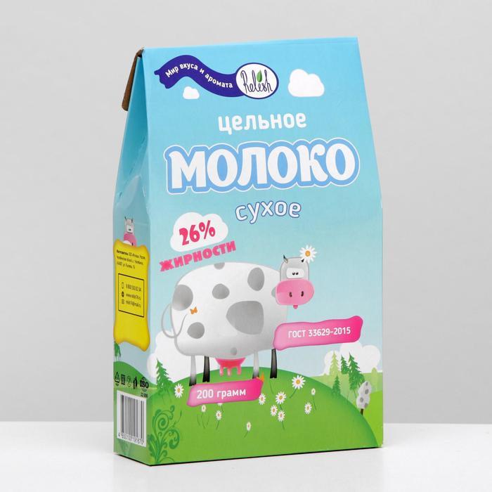 Молоко сухое ЦСМ ГОСТ 26% жирн., 200гр. тв. уп. - фото 17031