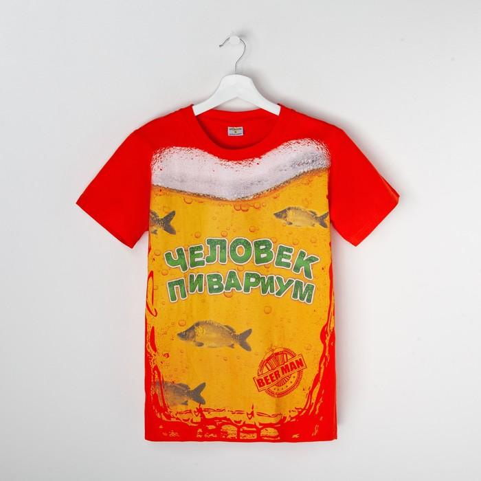 "Men's knitted t-shirt ""Man pivarium"", R-R M (46)"