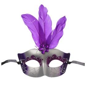Карнавальная маска «Богиня»