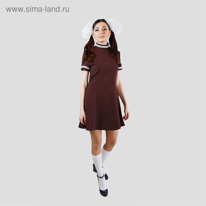 """Платье """"Отличница"""", размер 42-44"""
