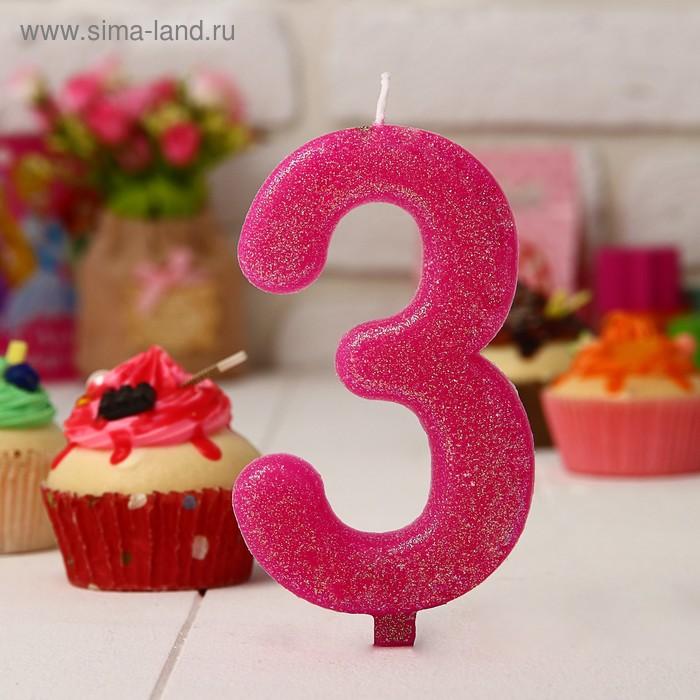 """Свеча в торт цифра Дисней 3 """"С Днем рождения"""", Принцессы"""