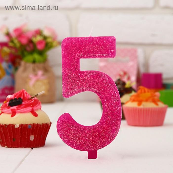 """Свеча-ГИГАНТ в торт цифра 5 """"С Днем рождения"""", Принцессы, 14 см"""