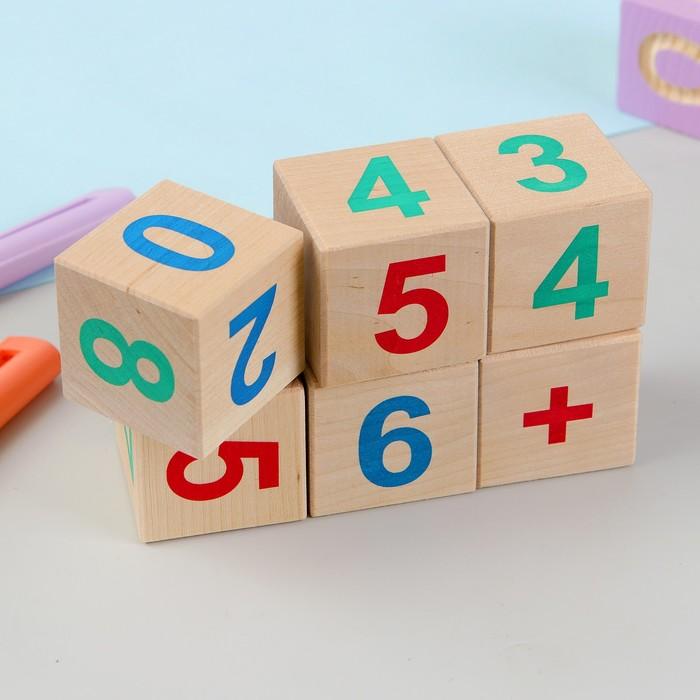 Кубики «Веселый счёт», 6 шт. - фото 724989775