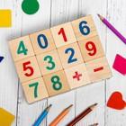 Кубики «Весёлый счёт», 12 шт., кубик: 3,8 × 3,8 см