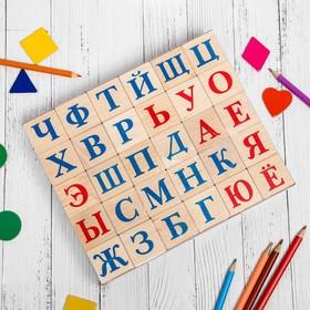 Кубики «Алфавит», 30 шт: 3,8 × 3,8 см