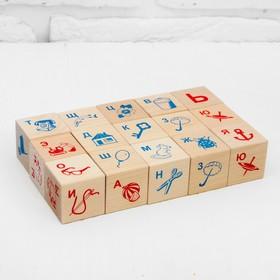 Кубики «Алфавит и рисунок», 15 шт.