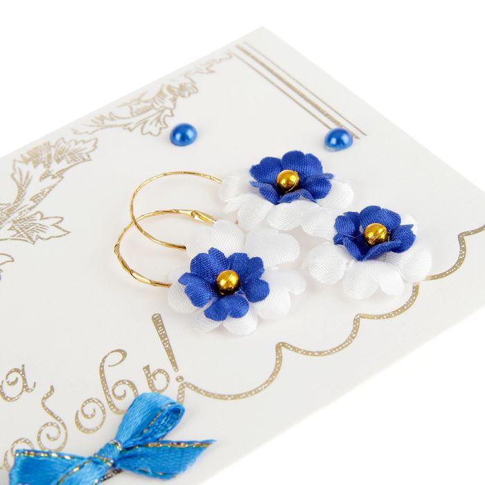 фон для конверта на свадьбу запеченный
