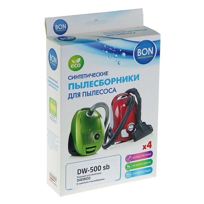 Синтетический пылесборник Bon DW-500 sb
