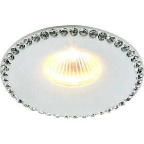 Светильник потолочный Musetta, цвет белый