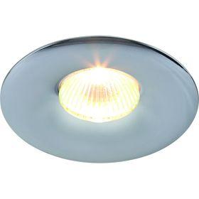 Светильник потолочный Sciuscià, цвет серебристый