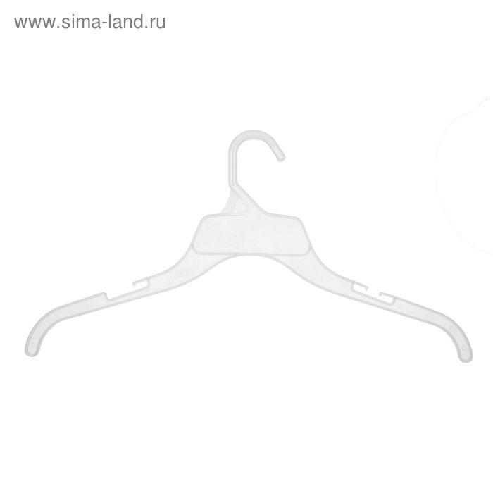 Вешалка для одежды L=44, (фасовка 10 шт), цвет прозрачный, матовый