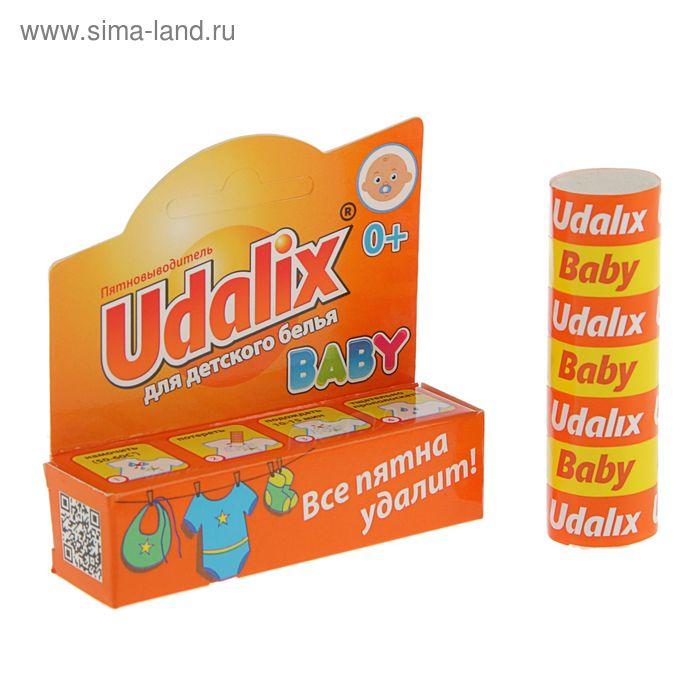 Карандаш-пятновыводитель Udalix Baby для детского белья, 35 г