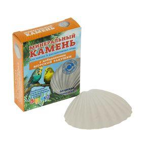 Минеральный камень для птиц в виде Морской ракушки с добавлением морской ракушки, 50 г Ош