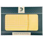 """Набор полотенец """"Этель"""" Гармония, размер 30х70 см, 135х70 см, цвет светло-жёлтый"""