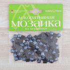 Мозаика декоративная из керамики 8х8 мм, 100 шт., чёрная