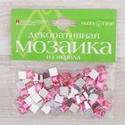 Мозаика декоративная из акрила 8х8 мм, 100 шт., розовая