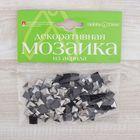 Мозаика декоративная из акрила 8х8 мм, 100 шт., чёрная