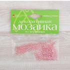 Мозаика декоративная из керамики 4х4 мм, 200 шт., розовая