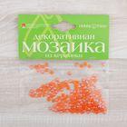 Мозаика декоративная из керамики 4х4 мм, 200 шт., оранжевая