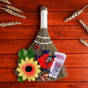 "Talisman ""Broom"", with a samovar"