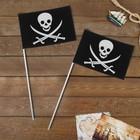"Флаг пиратский ""Череп"" (набор 2 шт)"