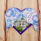 "The sliding magnet in the shape of a heart ""Rostov-on-don"", 8 x 7.4 cm"