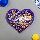 """The sliding magnet in the shape of a heart """"Saint-Petersburg"""""""