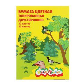 Бумага цветная двусторонняя А4, 12 листов, 12 цветов «Каляка-Маляка»