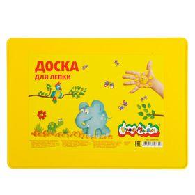 Доска для лепки А4 «Каляка-Маляка», жёлтая