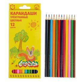 Карандаши 12 цветов «Каляка-Маляка», трёхгранные
