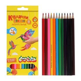 Карандаши акварельные 12 цветов, «Каляка-Маляка», шестигранные