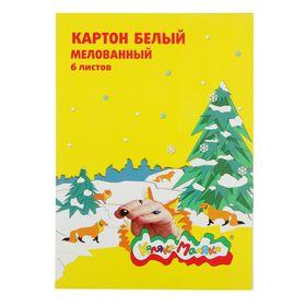 Картон белый А4, 6 листов «Каляка-Маляка», мелованный