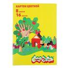 """Картон цветной А4, 16 листов, 8 цветов """"Каляка-Маляка"""", немелованный"""