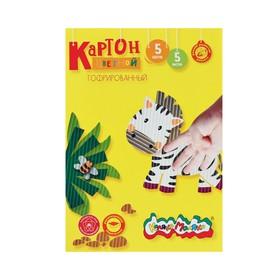 Картон цветной гофрированный А4, 5 листов, 5 цветов «Каляка-Маляка»