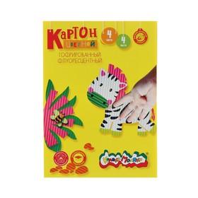 Картон цветной гофрированный А4, 4 листа, 4 цвета «Каляка-Маляка»