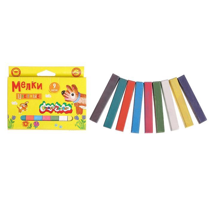 Мелки цветные 9 штук «Каляка-Маляка»