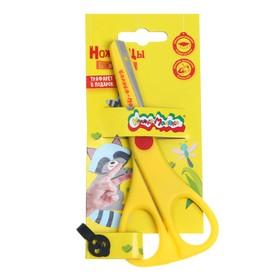 Ножницы детские 13,5 см, «Каляка-Маляка», безопасные, металлические лезвия, пластиковые ручки